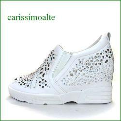 carissimo alte   カリシモアルテ cs17837wt  ホワイト 【可愛さ満点**ぴかぴかストーンとパンチング* carissimo alte  インヒール・スリッポン】
