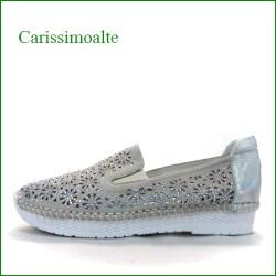 carissimoalte  カリシモアルテ cs18178bg ベージュ 【きらきらラインストーン&可愛いパンチング・・包む感じでフィット・・carissimoalte  柔らかいスリッポン】