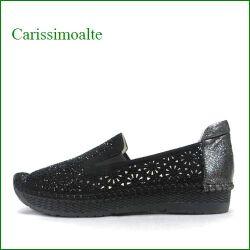 carissimoalte  カリシモアルテ cs18178bl  ブラック 【きらきらラインストーン&可愛いパンチング・・包む感じでフィット・・carissimoalte  柔らかいスリッポン】