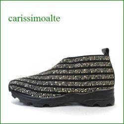 carissimo alte   カリシモアルテ cs662230bl  ブラック 【楽にストレッチ**きもちいいつぶつぶ中敷・・ carissimo alte  軽いスニーカースタイル】