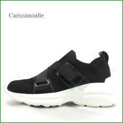 carissimo alte  カリシモアルテ cs664320bl  ブラック 【気軽に履けてワンランク昇格・・  carissimo alte  足を締め付けない ストレッチ スニーカー】