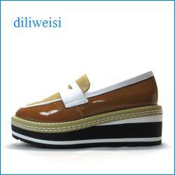diliweisi di627bg ベージュ 【かわいいボリューム・・人気のエナメル素材・。。diliweisi 厚底ローファー】