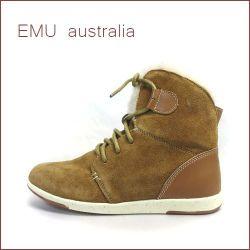 emu australia エミュー Winton em11132ch チェスナット 【軽量レースアップスタイル・ハイカットモデル・・・・emu australia ウィントン。。メリノウール。】
