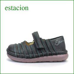 エスタシオン靴 estacion  et038bl  ブラック 【ボリューム満点。。まん丸 可愛い!エスタシオン靴・・しましま ワンベルト】