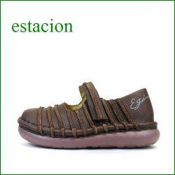 エスタシオン靴 estacion  et038dn  ダークブラウン 【ボリューム満点。。まん丸 可愛い!エスタシオン靴・・しましま ワンベルト】