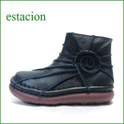 エスタシオン靴  estacion  et114nv ネイビー 【バツグンのクッション↑↑↑エスタシオン靴・・すごく可愛い ぐるぐるアンクル】
