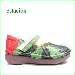 エスタシオン靴  estacion  et124grre  グリーンレッド 【産地直送!エスタシオン産 大玉スイカをワンベルトにしました。。どうぞ履いてみてください。。】