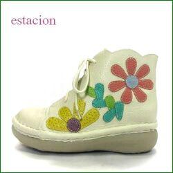 エスタシオン靴  estacion  et142iv  アイボリー 【お花咲いてるよ。。レトロなパステル色の花びら・estacion。レースアップブーツ 】