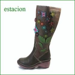 エスタシオン靴  estacion  et143br ブラウン 【ロングが登場! かわいいお花とちょうちょ・・エスタシオン・・ブーツ】