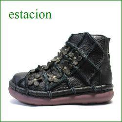 エスタシオン靴  estacion  et1452bla ブラック 【フワッと感じるオザブ・クッション! エスタシオン・・お花畑のかわいいアンクル】