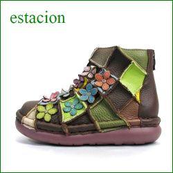 エスタシオン靴  estacion  et1452br ブラウンマルチ 【フワッと感じるオザブ・クッション! エスタシオン・・お花畑のかわいいアンクル】