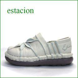 エスタシオン靴 estacion  et199iv  アイボリー 【ワクワク元気。。可愛いお花が咲いている。。エスタシオン靴・・万華鏡・スリッポン】