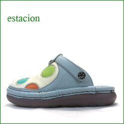 エスタシオン靴  estacion  et247Bivmt アイボリーマルチ 【七色のシャボン玉・・・ふわふわクッション~エスタシオン靴・ サボサンダル】