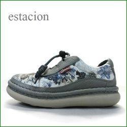 エスタシオン靴 estacion et256lgyc  ライトグレイ 【新鮮キラキラお花・・・フワッと感じるお座布なクッション。。エスタシオン靴・・ひもひもマニッシュ】