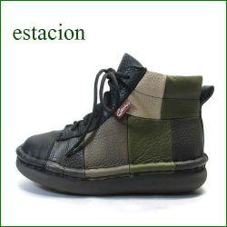 エスタシオン靴  estacion  et260bl ブラック 【フワッと感じる快適クッション! エスタシオン・・カワイイ..ひもひもアンクル】