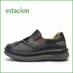 エスタシオン靴 estacion et274bl  ブラック 【フワッと感じるクッション。。可愛いお花が咲いている。。エスタシオン靴・・万華鏡・サイドゴア スリッポン】