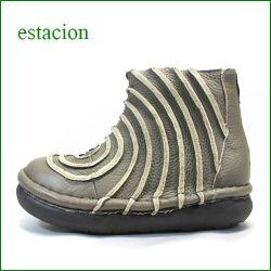 エスタシオン靴 estacion et340ok   オ―ク 【新ぐるぐるデザインが登場! ふわふわクッションの・・エスタシオン靴・・アンクルブーツ】