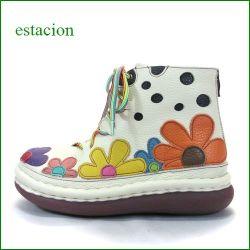エスタシオン靴  estacion  et341ivmt アイボリーマルチ 【レースで足首フィット・・可愛いお花。。 エスタシオン・レースアップブーツ】