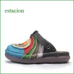 エスタシオン靴  estacion  et34bu ブルー 【可愛いラウンドトゥ・・ふわふわクッションで歩こう エスタシオン靴 ぐるぐるサボ】