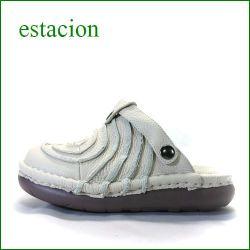 エスタシオン靴  estacion  et34wt ホワイト 【色の宝石箱・・・エスタシオン すごく可愛い・・ ぐるぐるサボ】