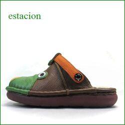 エスタシオン靴  estacion  et362br ブラウン 【ケロケロ・・ケロッケロッ・ ふわふわクッション~エスタシオン靴・ カエルのサボ】