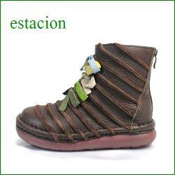 エスタシオン靴  estacion   et501dn ダークブラウン 【色の宝石箱・・・エスタシオン すごく可愛い カラフルブーツ】
