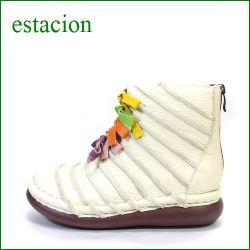 エスタシオン靴  estacion  et501ivo アイボリー 【可愛いまん丸トゥ・・ふわふわクッション*エスタシオン しましま リボンブーツ】