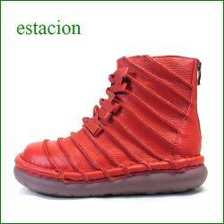 エスタシオン靴  estacion  et501re レッド 【可愛い・限定レッド**エスタシオン しましま リボンブーツ】