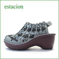 エスタシオン靴  estacion  et509gy グレイ 【いい色。かわいい!きんちゃくパンプキン・メッシュ 。。エスタシオン ヒールアップ・サンダル】