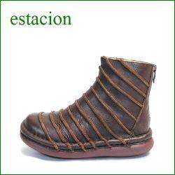 エスタシオン靴  estacion  et50dn ダークブラウン 【色の宝石箱・・・エスタシオン靴 すごく可愛い カラフルブーツ】