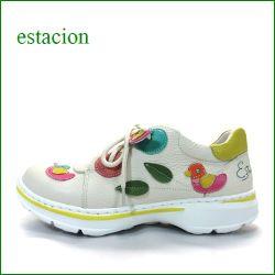 エスタシオン靴 estacion et511iv  アイボリー 【どんどん歩こう・・1.5cmの厚めクッション。。エスタシオン靴・・アヒルのスニーカー】