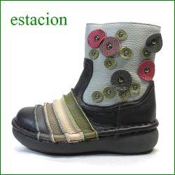 エスタシオン靴  estacion  et51bl ブラックマルチ 【フワッフワで歩こう! かわいい丸丸ワッペン・・エスタシオン・・しましまブーツ】