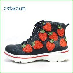 エスタシオン靴 estacion et523nv  ネイビー 【可愛さ満点!いっぱいイチゴが付いている。エスタシオン靴・・ハイカット・スニーカー】