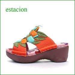 エスタシオン靴  estacion  et706re  レッド 【可愛さ満点。。わくわく元気な。。エスタシオン靴・・・リンゴ畑のカラフルミュール】