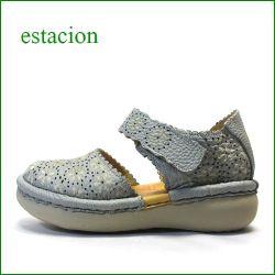 エスタシオン靴 estacion  et74gy グレイ 【増量ふわふわクッション。。可愛いお花とパンチング ◇・◇・◇ エスタシオン靴・足首ベルトのセパレート】