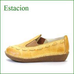 エスタシオン靴  estacion et7bg ベージュ 【ふかふかインソールの履きやすい エスタシオン 巾広まんまるトゥシューズ】