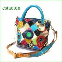estacion バッグ エスタシオン鞄 etb580Bmt エナメルマルチ 【ワクワクしちゃう!可愛い。色。色。色々。。エスタシオン鞄 タップリ入る・元気なバッグ】