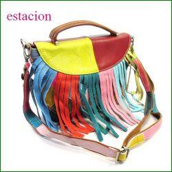 estacion バッグ エスタシオン鞄 etb856mt マルチ 【ワクワクしちゃう!可愛い。色。色。色々。。エスタシオン鞄 タップリ入る・元気なバッグ】
