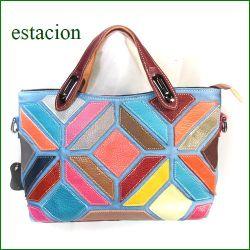estacion バッグ エスタシオン鞄 etb950mt マルチ 【ワクワクしちゃう!可愛い。色。色。色々。。エスタシオン鞄 タップリ入る・元気なバッグ】