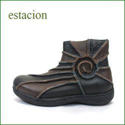 ESTACION エスタシオン メンズ etm114bl ブラックコンビ 【バツグンの履き心地↑↑↑ エスタシオン・男子用・・・人気のぐるぐるアンクル】
