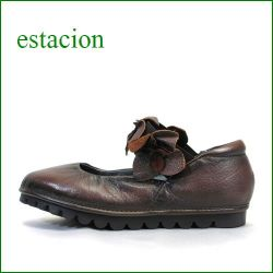 エスタシオン靴  estacion etn20220br ブラウン 【 馴染むレザーとくねくねソール・・・この上なく履きやすい! エスタシオン お花畑のワンベルト】