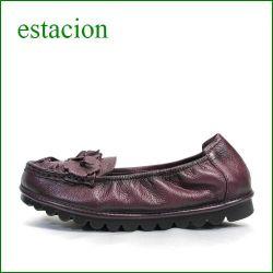 エスタシオン靴  estacion etn2029pl パープル 【 馴染むレザーとくねくねソール・・・履きやすさバツグン! エスタシオン お花畑のスリッポン】