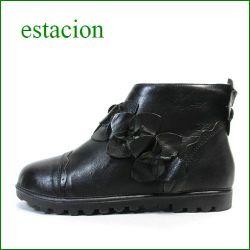 エスタシオン靴  estacion etn23801bl ブラック 【 クニュッ..と曲がる ソールがナイスっ!!前も後ろも可愛いお花!エスタシオン アンクルブーツ】