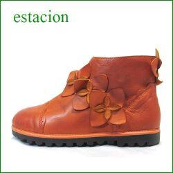 エスタシオン  estacion etn23801or オレンジブラウン 【やっぱり可愛い!エスタシオン・・玄関にお花が咲いてる・・・estacion アンクルブーツ】