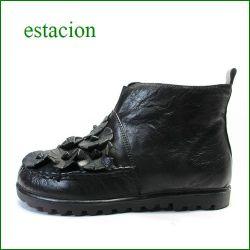 エスタシオン靴  estacion etn23807bl ブラック 【 可愛いお花がいっぱい!馴染む柔らかレザー エスタシオン くねくねソールのアンクルブーツ】
