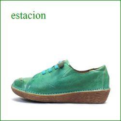 エスタシオン靴  estacion etn3388bu ブルー 【たっぷりビンテージな・・ エスタシオン 巾広まんまる・ゴムひもレース】
