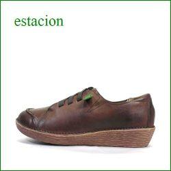 エスタシオン靴  estacion etn3388dn ダークブラウン 【たっぷりビンテージな・・ エスタシオン 巾広まんまる・ゴムひもレース】