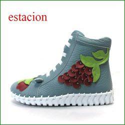 エスタシオン靴  estacion etn610bu ライトブルー 【可愛さ満点。。。クニュッと曲がるソール・・・エスタシオン..ショート葡萄アップルショート】