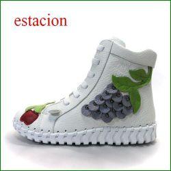 エスタシオン靴  estacion etn610iv アイボリー 【可愛さ満点。。。クニュッと曲がるソール・・・エスタシオン..ショート葡萄アップルショート】