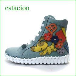 エスタシオン靴  estacion etn612bu ライトブルー 【可愛さ満点。。。クニュッと曲がるソール・・・エスタシオン..わんわんアンクルショート】